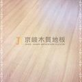 無縫抗潮-賓賓系列-120822-D面落地窗08-坎特伯橡木-信義區忠孝東路五段 超耐磨木地板.強化木地板