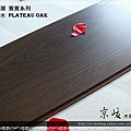 無縫抗潮 賓賓系列-高原橡木03-超耐磨木地板.強化木地板.JPG