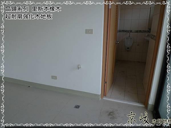 晶鑽-里斯本橡木-120916-01化妝室前2-新竹竹北 超耐磨木地板強化木地板.jpg