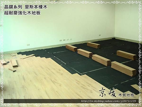 晶鑽-里斯本橡木-120916-01化妝室前3-新竹竹北 超耐磨木地板強化木地板.JPG