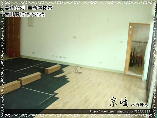 晶鑽-里斯本橡木-120916-01化妝室前4-新竹竹北 超耐磨木地板強化木地板.JPG