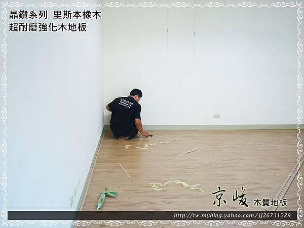 晶鑽-里斯本橡木-120916-04面牆2-新竹竹北 超耐磨木地板強化木地板.JPG