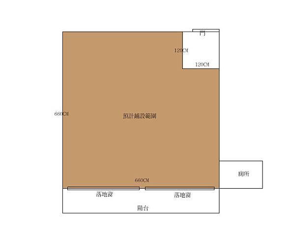 晶鑽-里斯本橡木-120916-0平面圖-新竹竹北 超耐磨木地板強化木地板.jpg