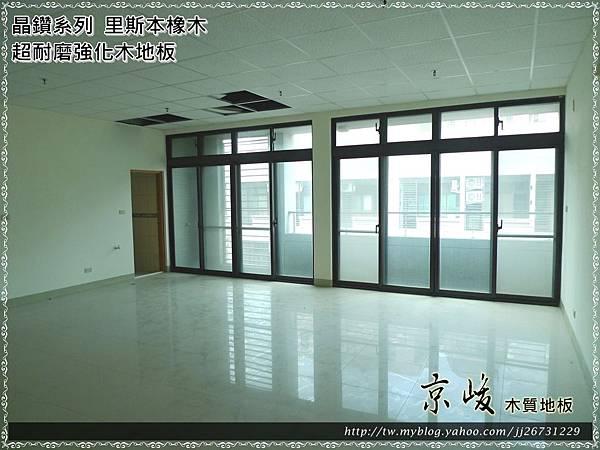 晶鑽-里斯本橡木-120916-01化妝室前1-新竹竹北 超耐磨木地板強化木地板.jpg