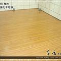 新拍立扣-柚木-12091004-新莊 超耐磨木地板.強化木地板.JPG