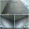 無縫抗潮-賓賓系列-古典威尼西亞-12083101-內湖潭美街 超耐磨木地板.強化木地板