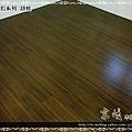 新拍立扣-胡桃-12041409-中和 超耐磨木地板 強化木地板