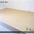 新拍立扣-楓木-12050704-傳統架高 林口超耐磨木地板.強化木地板.jpg
