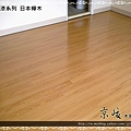鋼琴面拍立扣-日本櫸木-12050806-超耐磨木地板 強化木地板.jpg