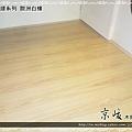 簡約無縫木地板-歐洲白橡-12051402- 超耐磨木地板 強化木地板.JPG
