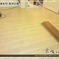 簡約無縫木地板-歐洲白橡-12051403- 超耐磨木地板 強化木地板.JPG