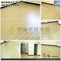 簡約無縫木地板-歐洲白橡-120723-01大廳3-台北市大安區復興南路一段 超耐磨木地板強化木地板.jpg