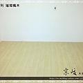 倒角-璀璨楓木-12083015-內湖民權東路六段 超耐磨木地板強化木地板.jpg