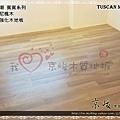 無縫抗潮 賓賓系列-120822-塔斯卡尼楓木03-信義區忠孝東路五段 超耐磨木地板.強化木地板