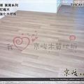 無縫抗潮 賓賓系列-120822-塔斯卡尼楓木06-信義區忠孝東路五段 超耐磨木地板.強化木地板
