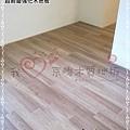 無縫抗潮 賓賓系列-120822-塔斯卡尼楓木08-信義區忠孝東路五段 超耐磨木地板.強化木地板
