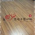 無縫抗潮  賓賓系列-經典柚木-12082002-桃園中壢-超耐磨木地板 強化木地板.jpg