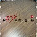 無縫抗潮  賓賓系列-經典柚木-12082003-桃園中壢-超耐磨木地板 強化木地板.jpg