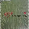 無縫抗潮  賓賓系列-歐風線條-12082006-桃園中壢-超耐磨木地板 強化木地板.jpg