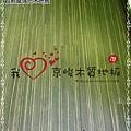 無縫抗潮  賓賓系列-歐風線條-12082007-桃園中壢-超耐磨木地板 強化木地板.jpg