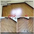 無縫抗潮  賓賓系列-尼布拉蘋果木-12092703-桃園八德市-超耐磨木地板 強化木地板.jpg