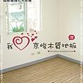 無縫抗潮  賓賓系列-太妃凱斯堤那-12083103-中和連城路-超耐磨木地板 強化木地板.JPG