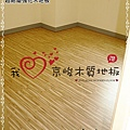 無縫抗潮  賓賓系列-太妃凱斯堤那-12083105-中和連城路-超耐磨木地板 強化木地板.JPG