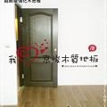 無縫抗潮  賓賓系列-塔斯卡尼楓木-12101102-桃園中壢-超耐磨木地板 強化木地板.jpg