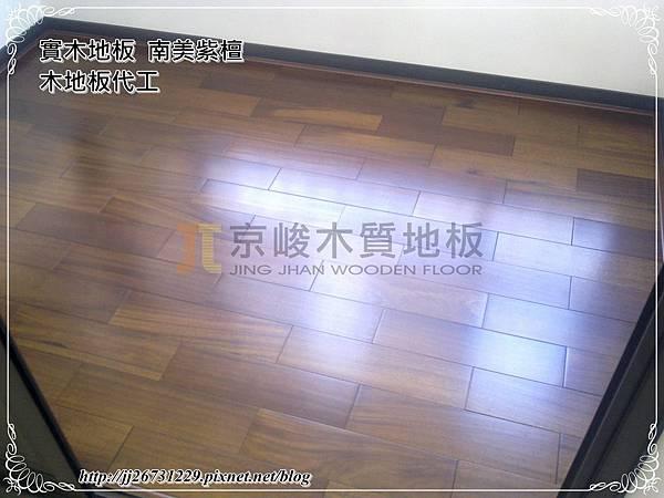 南美紫檀-12100501-實木地板.jpg