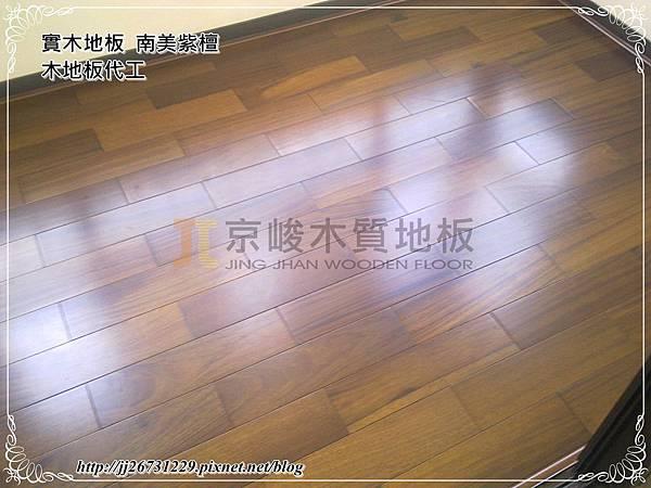 南美紫檀-12100502-實木地板.jpg