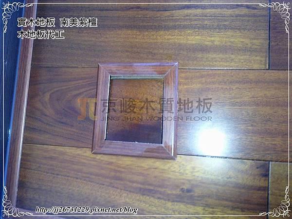 南美紫檀-12100503-實木地板.jpg