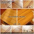 實木觸感 絲織真木紋系列-不打釘上膠01-超耐磨木地板.強化木地板.jpg