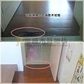 超耐磨海島木地板-黃金柚木12101801-信義路五段-超耐磨木地板.jpg