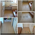 超耐磨海島木地板-黃金柚木12101802-信義路五段-超耐磨木地板