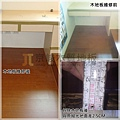 超耐磨海島木地板-黃金柚木12101804-信義路五段-超耐磨木地板