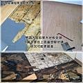 拆木地板-1207201-中和 拆海島木地板