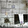 拆木地板-1207203-中和 拆海島木地板