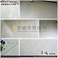 倒角-直紋白松-12100805-新莊新樹路 超耐磨木地板.強化木地板.jpg