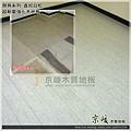 倒角-直紋白松-12100811-新莊新樹路 超耐磨木地板.強化木地板.jpg