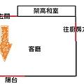 無縫抗潮-賓賓系列-山克拉峽谷121101-B客廳面陽台1-基隆深澳坑路-超耐磨木地板.強化木地板.jpg