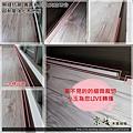 無縫抗潮-賓賓系列-山克拉峽谷121101-B客廳面陽台3-基隆深澳坑路-超耐磨木地板.強化木地板.jpg