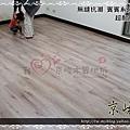 無縫抗潮-賓賓系列-山克拉峽谷121101-B客廳面陽台5-基隆深澳坑路-超耐磨木地板.強化木地板.jpg