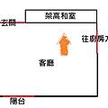 無縫抗潮-賓賓系列-山克拉峽谷121101-C客廳面和室1-基隆深澳坑路-超耐磨木地板.強化木地板.jpg