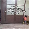 無縫抗潮-賓賓系列-山克拉峽谷121101-C客廳面和室5-基隆深澳坑路-超耐磨木地板.強化木地板.jpg