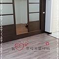 無縫抗潮-賓賓系列-山克拉峽谷121101-C客廳面和室6-基隆深澳坑路-超耐磨木地板.強化木地板.jpg