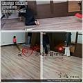 無縫抗潮-賓賓系列-山克拉峽谷121104-C客廳面和室1-基隆深澳坑路-超耐磨木地板.強化木地板.jpg