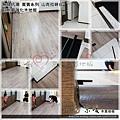 無縫抗潮-賓賓系列-山克拉峽谷121104-D客廳面向廚房2-基隆深澳坑路-超耐磨木地板.強化木地板.jpg