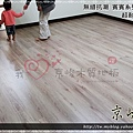 無縫抗潮-賓賓系列-山克拉峽谷121104-D客廳面向廚房3-基隆深澳坑路-超耐磨木地板.強化木地板.jpg