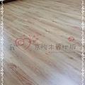 無縫抗潮-賓賓系列-山克拉峽谷121104-D客廳面向廚房4-基隆深澳坑路-超耐磨木地板.強化木地板.jpg