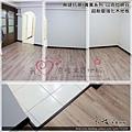 無縫抗潮-賓賓系列-山克拉峽谷121104-D客廳面向廚房5-基隆深澳坑路-超耐磨木地板.強化木地板.jpg